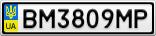 Номерной знак - BM3809MP