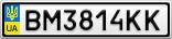 Номерной знак - BM3814KK