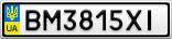 Номерной знак - BM3815XI