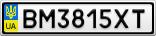 Номерной знак - BM3815XT