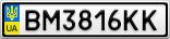 Номерной знак - BM3816KK