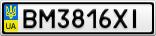 Номерной знак - BM3816XI