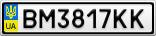 Номерной знак - BM3817KK