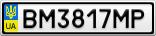 Номерной знак - BM3817MP