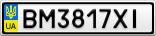 Номерной знак - BM3817XI