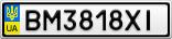 Номерной знак - BM3818XI
