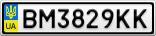 Номерной знак - BM3829KK