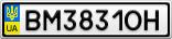 Номерной знак - BM3831OH