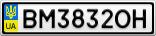 Номерной знак - BM3832OH