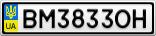 Номерной знак - BM3833OH