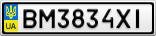 Номерной знак - BM3834XI