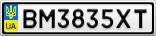 Номерной знак - BM3835XT