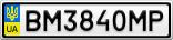 Номерной знак - BM3840MP
