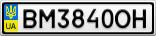 Номерной знак - BM3840OH