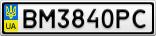 Номерной знак - BM3840PC