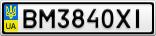 Номерной знак - BM3840XI