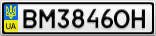 Номерной знак - BM3846OH