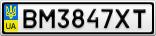 Номерной знак - BM3847XT