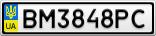Номерной знак - BM3848PC
