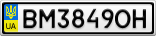 Номерной знак - BM3849OH