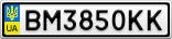 Номерной знак - BM3850KK