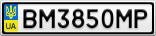 Номерной знак - BM3850MP