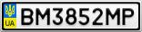 Номерной знак - BM3852MP