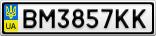 Номерной знак - BM3857KK