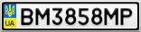 Номерной знак - BM3858MP