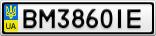 Номерной знак - BM3860IE