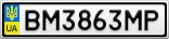 Номерной знак - BM3863MP