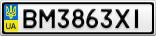 Номерной знак - BM3863XI