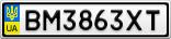 Номерной знак - BM3863XT