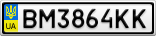 Номерной знак - BM3864KK
