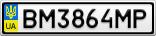 Номерной знак - BM3864MP