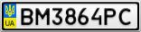 Номерной знак - BM3864PC