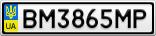 Номерной знак - BM3865MP
