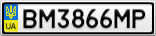 Номерной знак - BM3866MP
