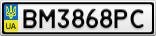 Номерной знак - BM3868PC