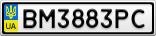 Номерной знак - BM3883PC
