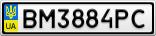 Номерной знак - BM3884PC
