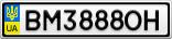 Номерной знак - BM3888OH