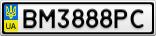 Номерной знак - BM3888PC