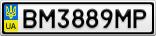Номерной знак - BM3889MP