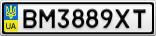 Номерной знак - BM3889XT