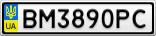 Номерной знак - BM3890PC