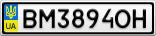 Номерной знак - BM3894OH