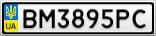 Номерной знак - BM3895PC