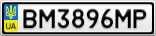 Номерной знак - BM3896MP