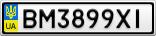 Номерной знак - BM3899XI